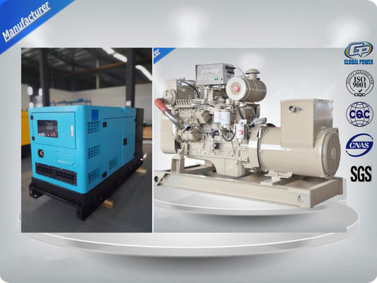 Chiny Water Cooled Alternator Marine Generator Set Diesel Engine For Backup Power dystrybutor